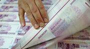 تصمیم دلاری مجلس، رشتههای نقدینگی بانک مرکزی را پنبه خواهد کرد؟ آیا دود تورم قانونی به چشم مردم میرود؟