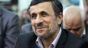 احمدی نژاد: با تقسیم منابعی مانند انرژی به هر ایرانی یک میلیون تومان در ماه می رسد