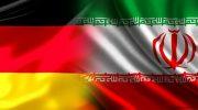 آلمان: خواهان حفظ توافق هستهای هستیم