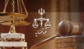 پرونده نسرین ستوده به دادگاه تجدیدنظر رفت/ در مورد نرگس محمدی منتظر نظر دادستان هستیم
